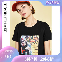 First language 2019 summer new trend printing cotton short-sleeved T-shirt was thin bf wind neutral black bottoming shirt female