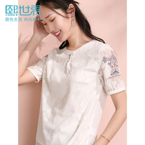 Hee world 2019 summer new White hedging embroidery Heart Machine short-sleeved shirt female cover belly Tibetan shirt female