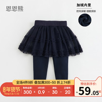 Children's net yarn culottes one cashmere 2020 new girls spring western baby leggings skirt fake two plus cashmere