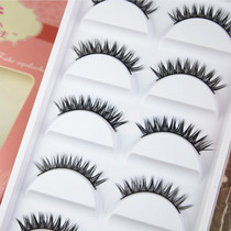 8f4eea93865 Daily natural nude makeup false eyelashes simulation hard material suitable  for single eyelid small eyes thick