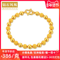 Gold bracelet female gold 999 simple glossy nail sand beads beads bracelet pure gold hand gold jewelry