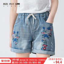 Fireworks hot summer female 2019 new youth literary fashion by age embroidery loose denim shorts leisurely