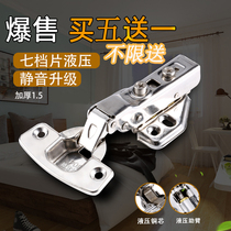 304 stainless steel hydraulic damping buffer hinge wardrobe cabinet door Cabinet straight large curved pipe door hinge