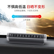 Car temporary parking license to move the car phone number code card personality creative 3D three-dimensional rotating parking truck load