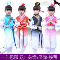 61 children's costumes Han costumes girls Chinese style male kindergarten children's three-character dance costumes