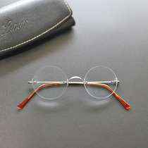 dd6a90f3a2f LUNOR Classic Round jobs with the glasses frame with the finished myopia glasses  frame men s tide