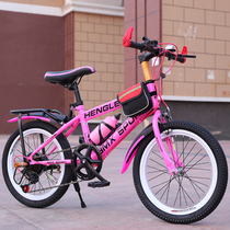 Primary school students 8-15 years old Mountain Car childrens bicycle male and female childrens bicycle large childrens speed baby stroller