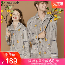 Song Gabriel comfortable flannel couple pajamas autumn and winter cute stripes men and women long-sleeved home wear HRH19004