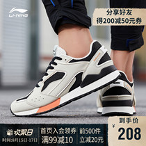 Li Ning casual shoes mens shoes 2019 new fall retro trend mens low-gang sneakers mens AGCP211