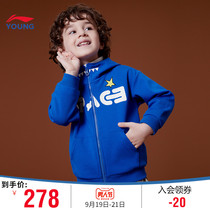 Li Ning childrens clothing sweater mens childrens 2019 New 3-6 years old cardigan long-sleeved hooded winter casual knit shirt