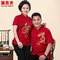 The elderly couple Tang mens short-sleeved cotton mom and dad Chinese dish buckle summer new thin linen hanfu