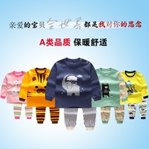 Baby clothes baby cotton underwear set children Qiu Qiu Qiu Qiu cotton sweater newborn 0-1-3 years old 5