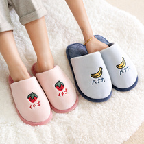 Parent-child fruit cotton slippers women indoor home cute non-slip thick bottom children couple cotton drag girl family of three.