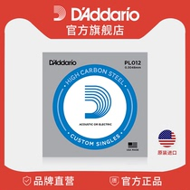 DAddario Daddario PL012 Carbon Steel Ballad String Electric Guitar String Universal Single String Single String