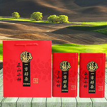 The new GM about a pound set Zhengshan small kind of empty horse mouth iron box packaging tea can bag portable gift box.