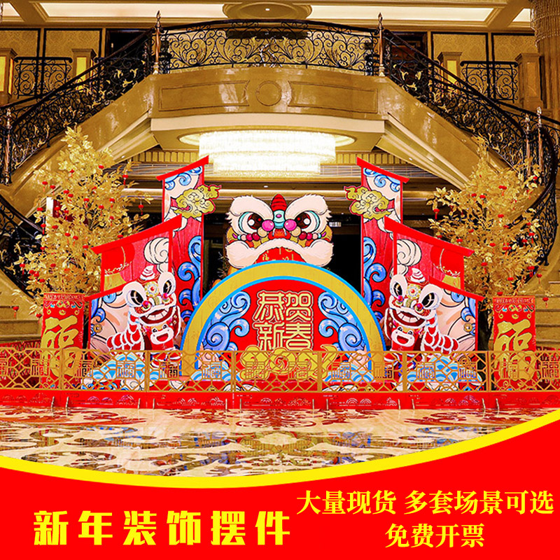 Soft blue Rujuan 2021 New Year decorations ornaments Spring Festival hotel shopping mall Mei Chen scene arrangement heap head