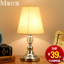 European bedroom bed head night feeding decoration fashion energy-saving dimming remote control creative modern minimalist crystal table lamp