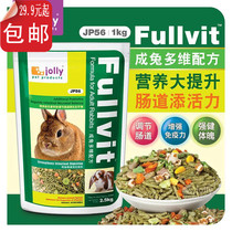 Grain de lapin 10JOLLY Zuli 20 grain de lapin multidimensionnel 25 kg 5 paquet catty jp56.