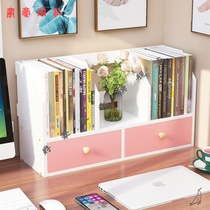 The simple office is home to childrens bookcases on desks with small minimalist student multi-story bookcases.