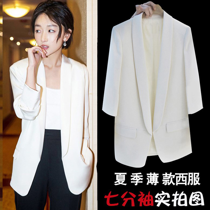 White suit jacket womens summer thin mid-length seven-sleeve Korean version of the casual net red small suit top