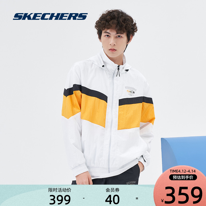 Skechers Skech Spring 2021 new mens woven sports casual hoodie L121M037