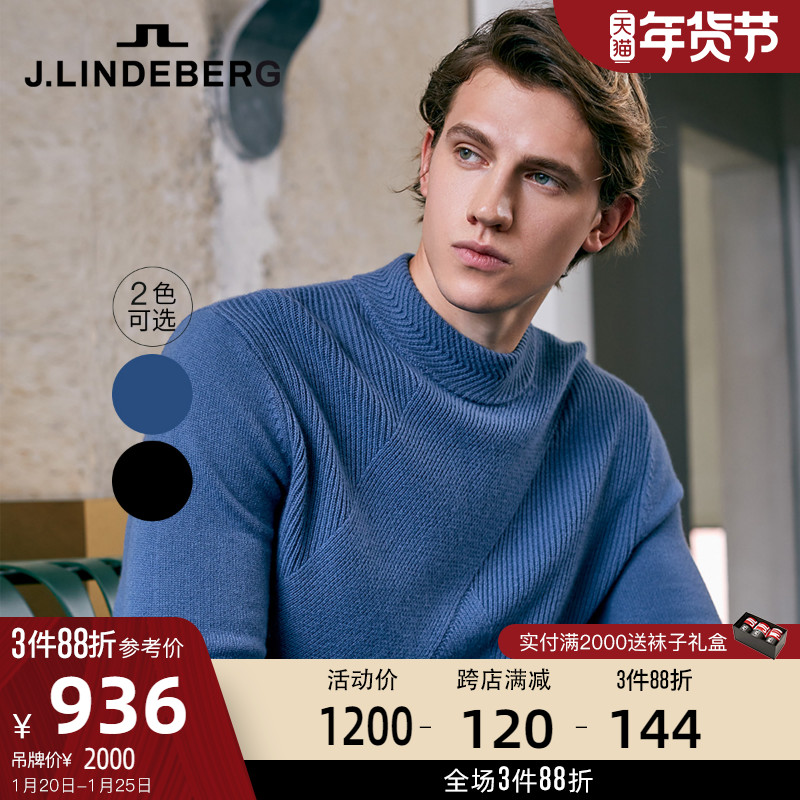 Shopping mall the same J.LINDEBERG Gold Lindbergh autumn winter new round-necked twill sweater mens sweater tide