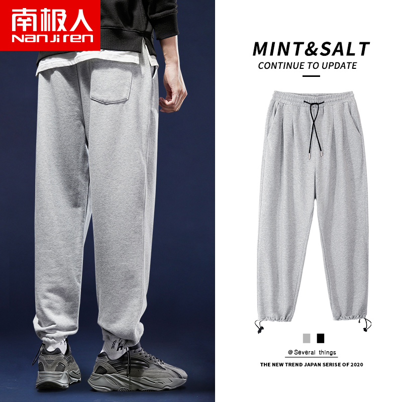 Grey sweatpants mens spring new trend casual trousers mens hundred ins harbor wind loose-fitting mens pants
