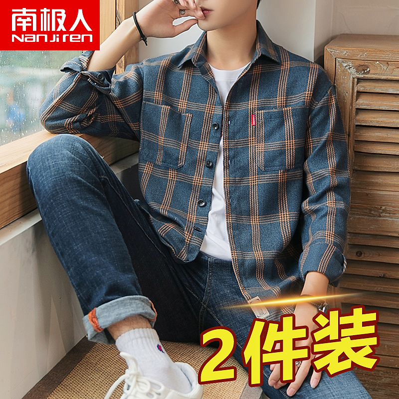 Mens shirt spring and autumn 2021 new teen lapel plaid jacket casual Korean version of the trend student top