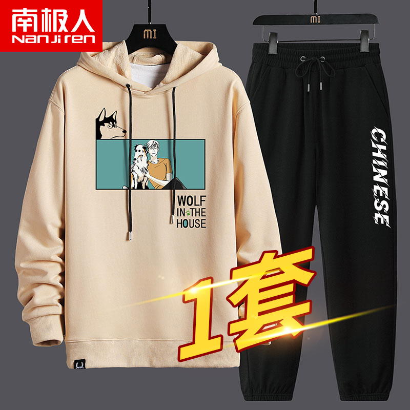 Antarctic mens hooded mens hooded spring and autumn cartoon print fat casual sports suit students handsome two-piece set