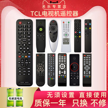 TCL LCD TV remote control intelligent voice old-fashioned Guanle original universal rc2000c rc260jcl1 rc2000c02 rc71s rc199 RC0755 inch.
