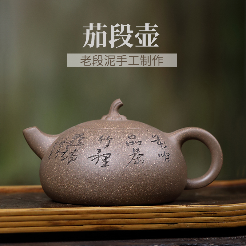 Yixing authentic purple sand pot pure all-hand original mine section mud aubergine section pot kungfu tea set home set teapot