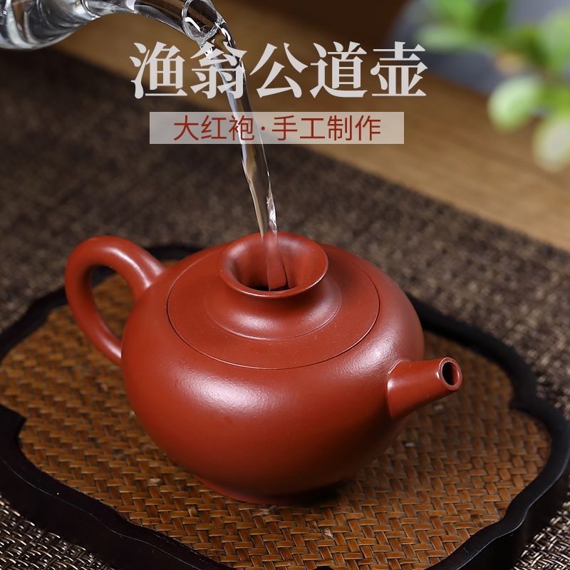 Yixing authentic purple sand pot pure all-hand big red robe fishing man fair pot kungfu tea set home set teapot