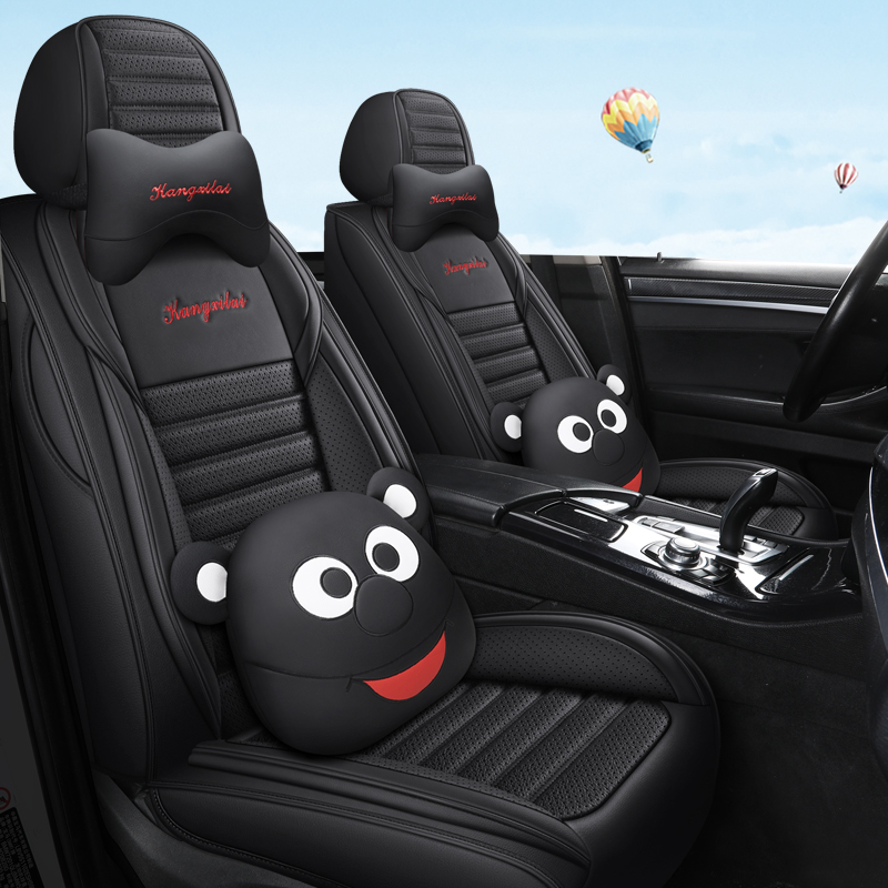2020 New Geely Car Star Rui special car seat cushion all-inclusive four-season universal cushion leather seat cover cartoon