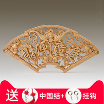 Dongyang flower board Chinese knot pendant fennel wood living room decoration painting solid wood wall hanging wood carved fan-shaped ornaments.