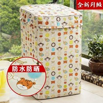 Swan washing machine cover automatic ally open 5.5 6 6.5 7 7.5 8KG waterproof sunscreen cover