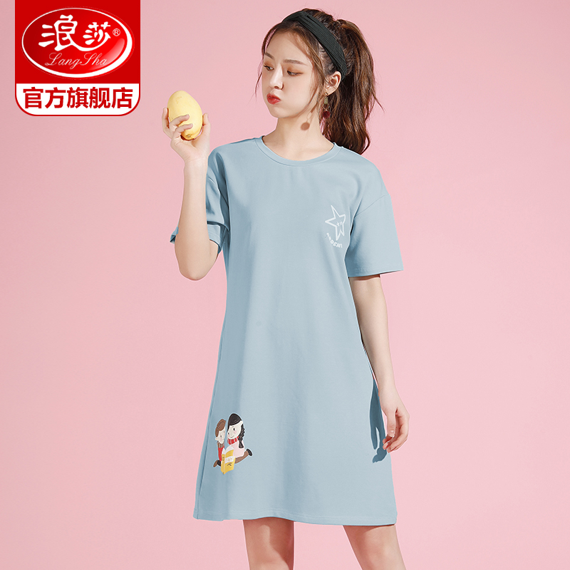 Longsa pajama pajamas womens summer short sleeves 2021 new cotton thin dress cute home clothes out of KF