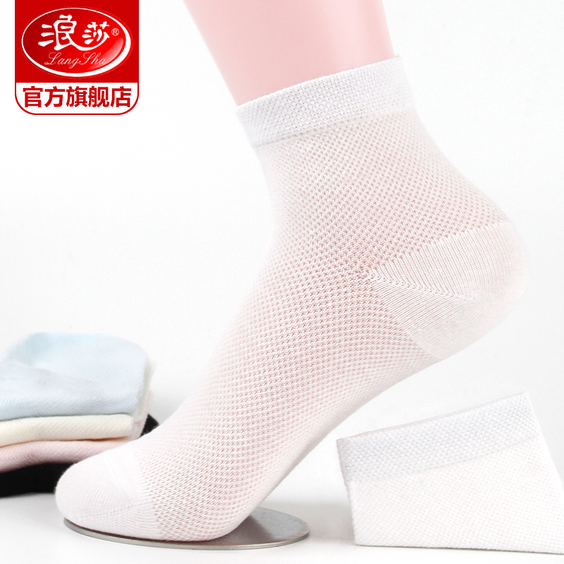 Longsa socks womens summer thin socks white stockings breathable mesh womens cotton socks summer ultra-thin womens socks