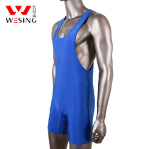 Nine-day mountain wrestling uniform freestyle jumpsuit international wrestling competition wrestling uniform red and blue training gym.