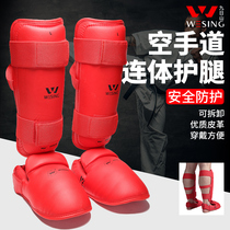 Nine-day mountain air-track leg guard cover foot cover foot guard foot empty-handed track guard competition training arm suit.
