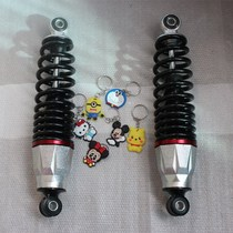 Electric vehicle rear shock absorber hydraulic25 27 29 31cm a pair of price bottle car plus coarse shock absorption.