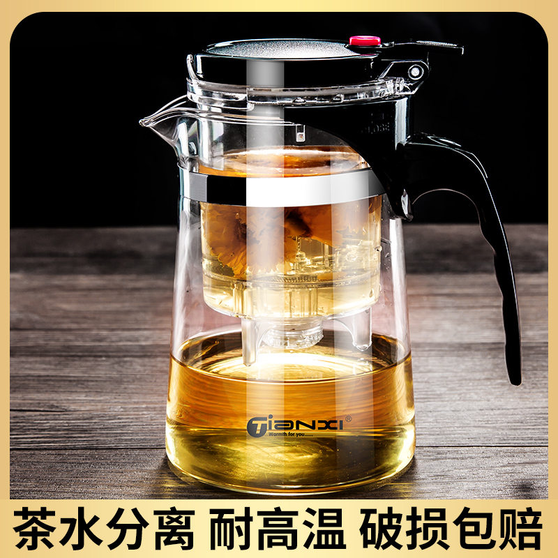 Tianxi tea cup tea separation office filter glass tea set cup personal special kung fu flowing teapot