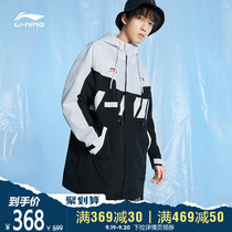 Li Ning windcoat mens 2020 new medium-length hooded jacket fashion trend piece loose woven sportswear.