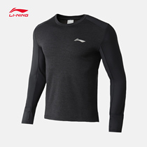 Li Ning long-sleeved running T-shirt mens 2020 new running series winter round collar body knit sportswear.