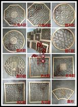 Dongyang wood carved solid wood Chinese-style plaster antique doors and windows hanging background wall solid wood carved decal grille partition.