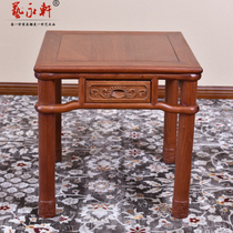 Burmese pear small tea table big fruit purple sandalwood tea table redwood tea table Chinese solid wood small coffee table small square table