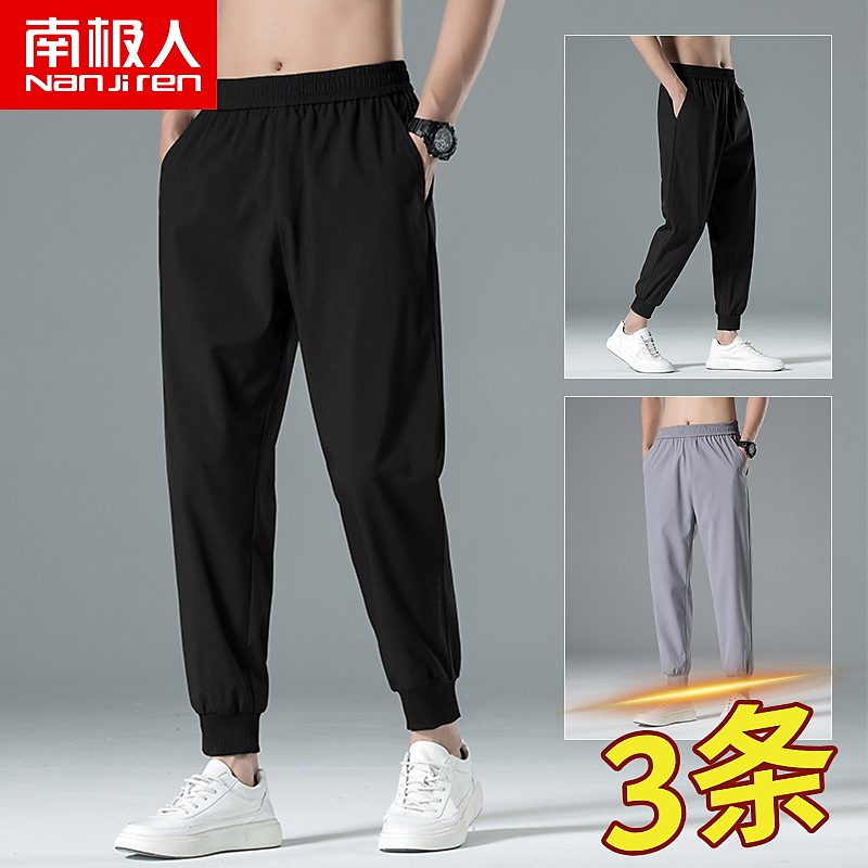 Casual pants mens summer black trend hundred high school students wei pants Korean version of loose-fitting pants mens sweatpants