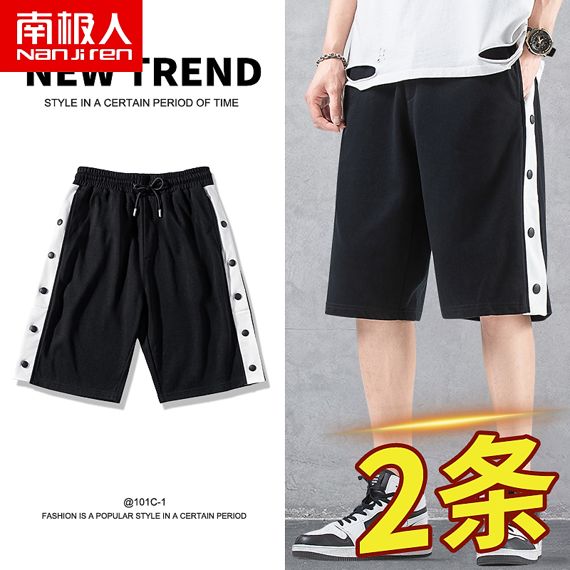 Five-point pants mens loose casual summer clothes mens large-size mens wear plus fat increase side buckle basketball sports shorts