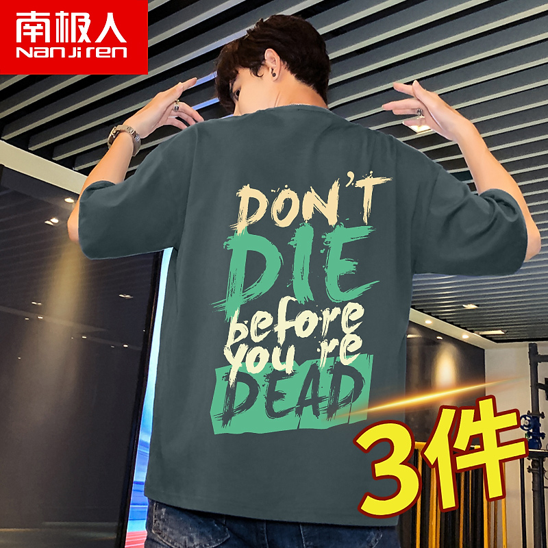 t-shirt mens short-sleeved tide card summer loose-fitting plus size mens cotton letter Hong Kong wind mens half-sleeved T-shirt
