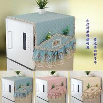 Refrigerator cover towel new European Korean version fabric thickened dust collection bag single double pair door washing machine lace