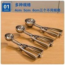 Ice cream digging ball spoon more use ice cream mining ice cream digger water to dig ball spoon large medium and small three optional